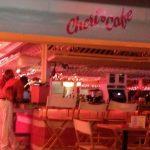 Cheri's Café