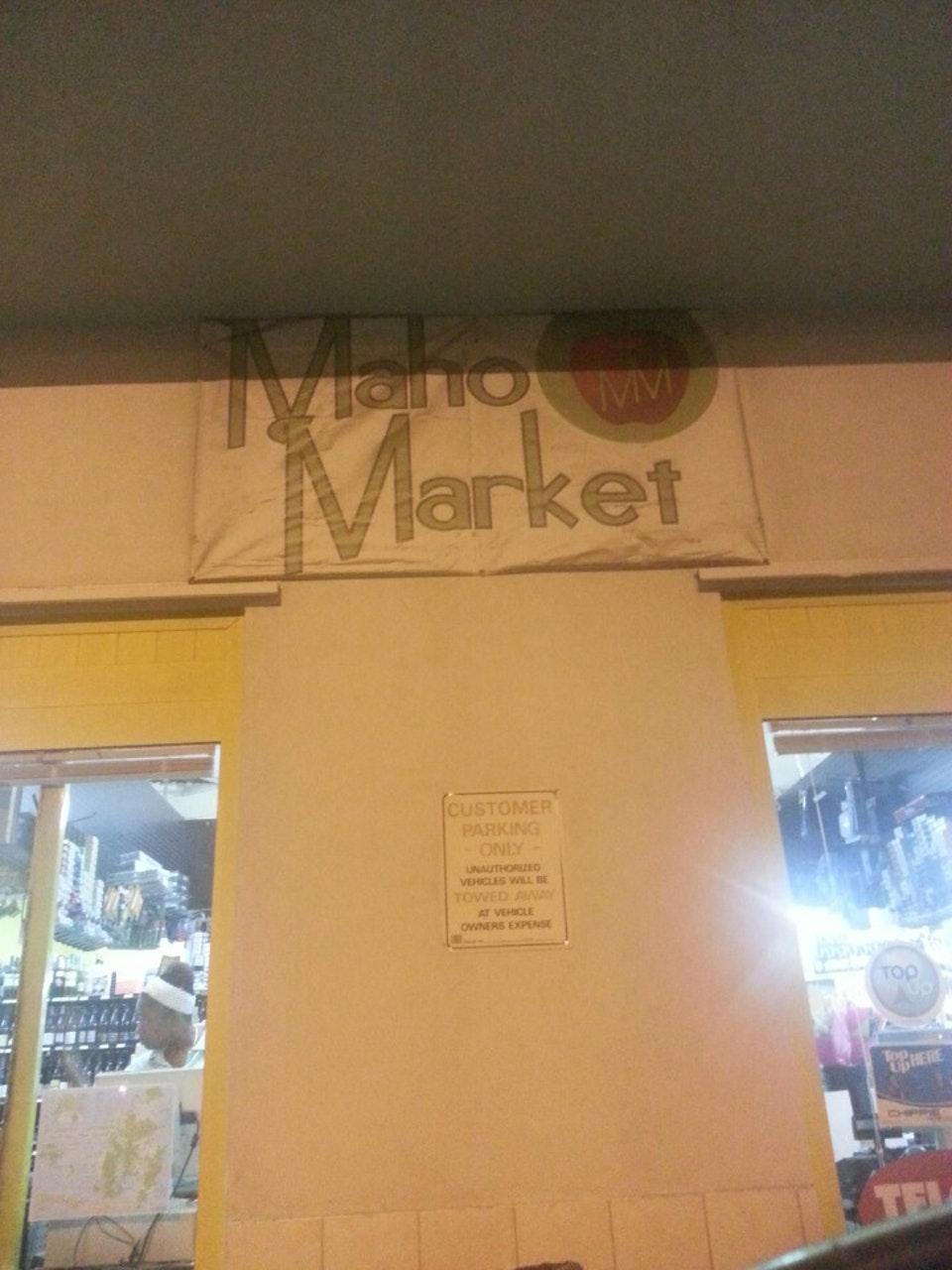 maho market