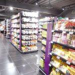 Monop Supermarket